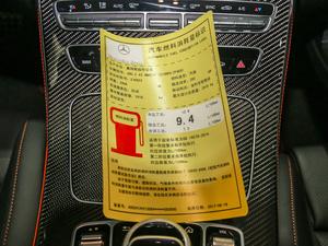2017款AMG E 43 4MATIC 特别版 工信部油耗标示