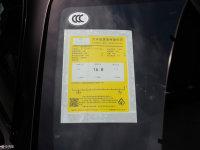 其它AMG GT工信部油耗标示