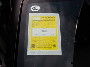2018款AMG GT C 中国特别版 工信部油耗标示