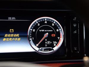 2017款AMG S 63 Coupe 中控区