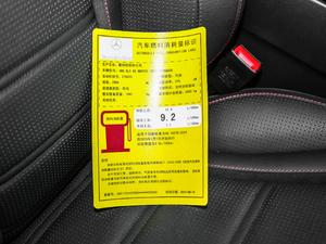 2017款AMG GLC 43 4MATIC 特别版 工信部油耗标示