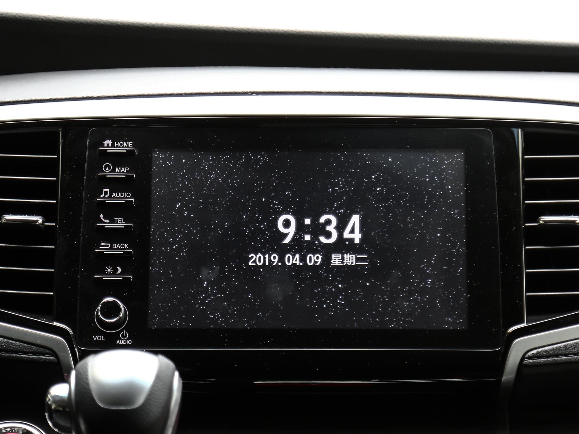 车艺汽车用品商行crv 改装蓝牙音响主机收音机本田奥德赛飞度时运韵