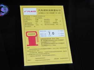 2016款2.4L CVT豪华版 工信部油耗标示