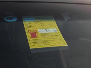 2016款2.0L CVT精英版 工信部油耗标示