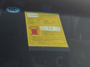 2016款2.0L CVT舒适版 工信部油耗标示