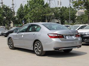 2016款2.4L CVT舒适版 后侧45度