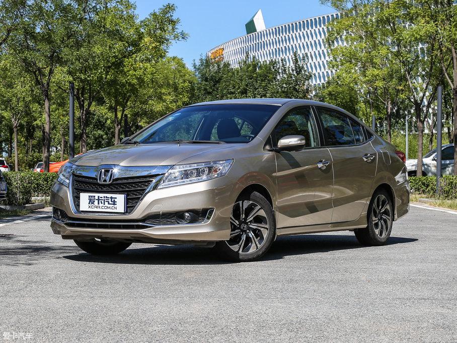 凌派乌市最高优惠1.1万元 现车在售