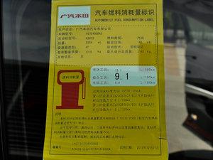 2016款2.4L 豪华版 工信部油耗标示
