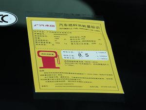 2017款370TURBO 四驱尊享版 工信部油耗标示