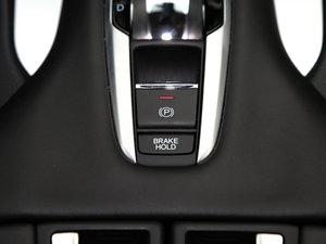 2017款240TURBO 两驱尊享版 驻车制动器