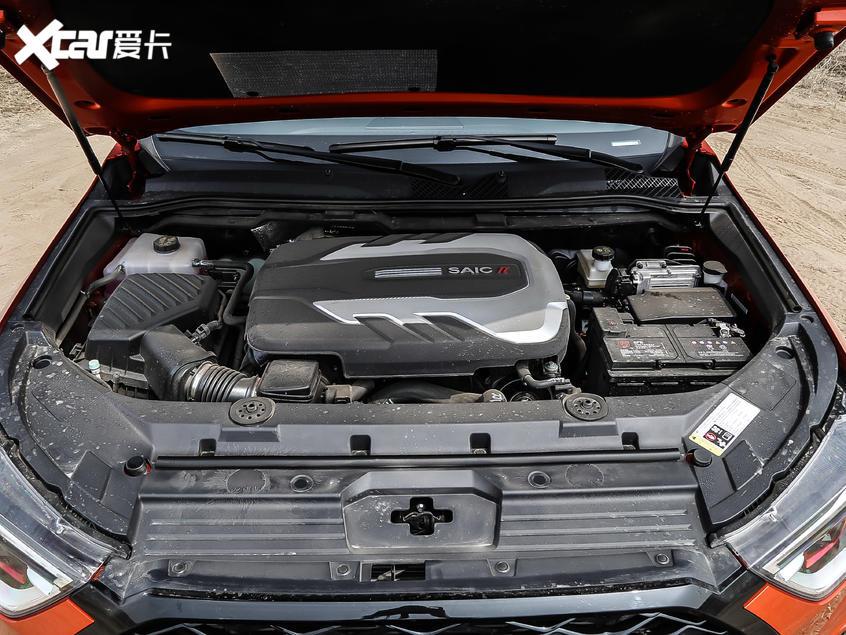 上汽大通2020款上汽MAXUS D90 Pro