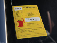 其它绅宝D50工信部油耗标示