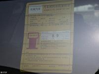 其它哈弗H5工信部油耗标示