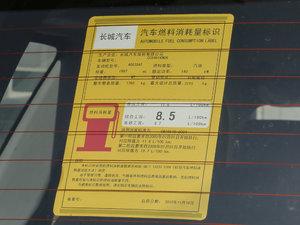 2018款经典版 2.0T 手动两驱精英型 汽油 工信部油耗标示