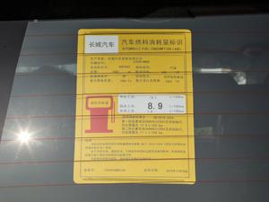 2018款经典版 2.0T 手动四驱精英型 汽油 工信部油耗标示