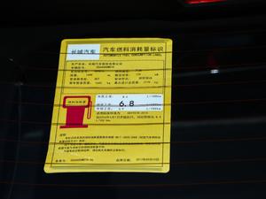 2018款红标 1.5T自动两驱超豪型 工信部油耗标示