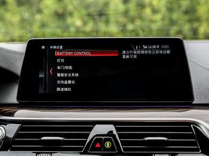 2018款530Le 豪华套装 中控区