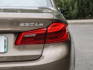 2018款530Le 豪华套装 尾灯