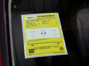 2019款320Li xDrive 时尚型 工信部油耗标示
