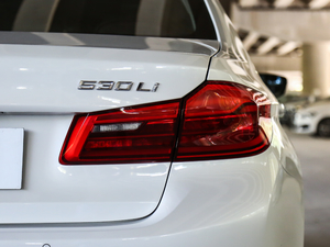 2019款530Li 尊享型 豪华套装 尾灯