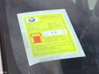 其它宝马5系GT工信部油耗标示