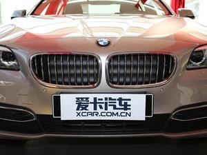 2017款525Li 豪华设计套装 中网