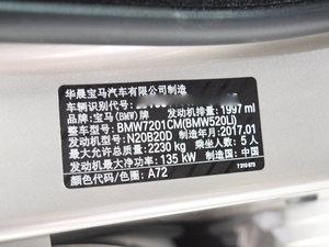 2017款520Li 典雅型 其它