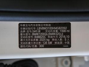 2017款320Li M运动型 其它