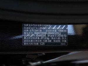 2017款320Li xDrive 时尚型 其它