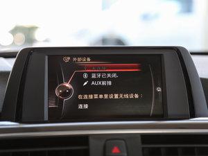2017款320Li xDrive 时尚型 中控区