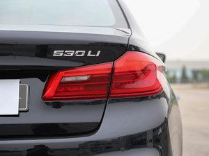 2018款530Li 领先型 M运动套装 尾灯