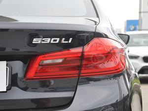 2018款530Li 尊享型 M运动套装 尾灯