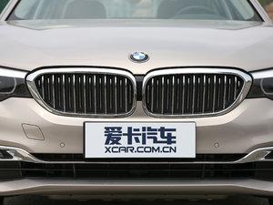 2018款530Li xDrive 豪华套装 中网