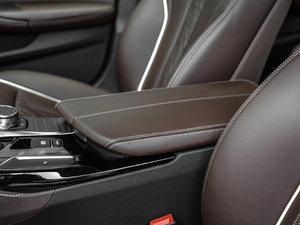 2018款530Li xDrive 豪华套装 前排中央扶手