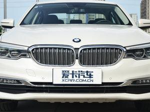 2018款530Li 尊享型 豪华套装 中网