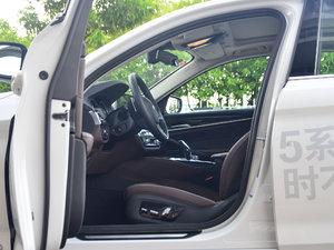 2018款530Li 尊享型 豪华套装 前排空间