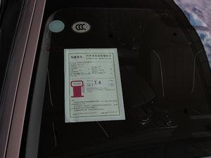 2018款540Li 行政型 工信部油耗标示