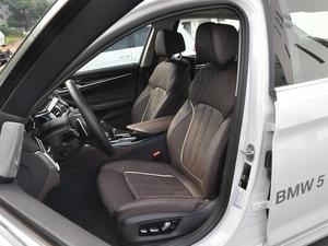 2018款540Li 行政型 前排座椅