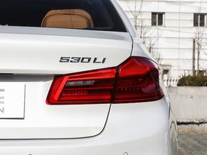 2018款改款 530Li 领先型 M运动套装 尾灯