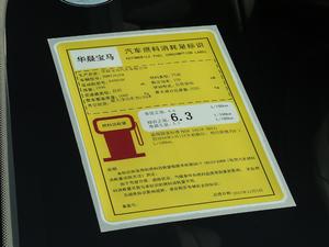 2018款改款 525Li 豪华套装 工信部油耗标示
