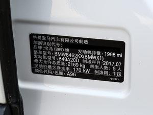 2018款xDrive 25Li 豪华型 其它
