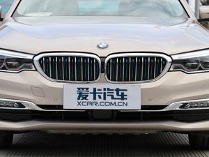 2018款530Le 豪华套装 中网