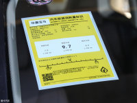 其它宝马X3工信部油耗标示