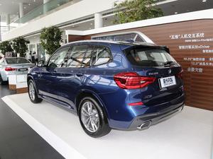 2018款xDrive 30i 领先型M运动套装 后侧45度