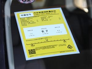 2018款xDrive 28i M运动套装 工信部油耗标示