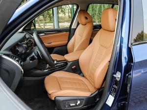 2018款xDrive 30i 尊享型M运动套装 前排座椅