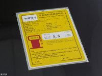 其它宝马1系工信部油耗标示