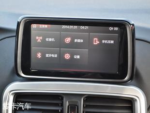 中华2017款中华H3