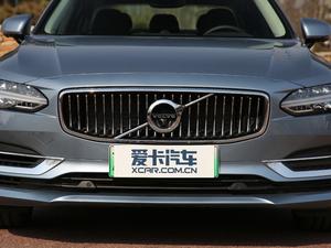 2019款T8 E驱混动 智雅版 中网