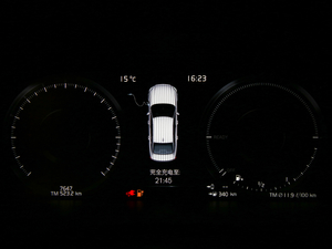 2019款T8 E驱混动 智雅版 其它